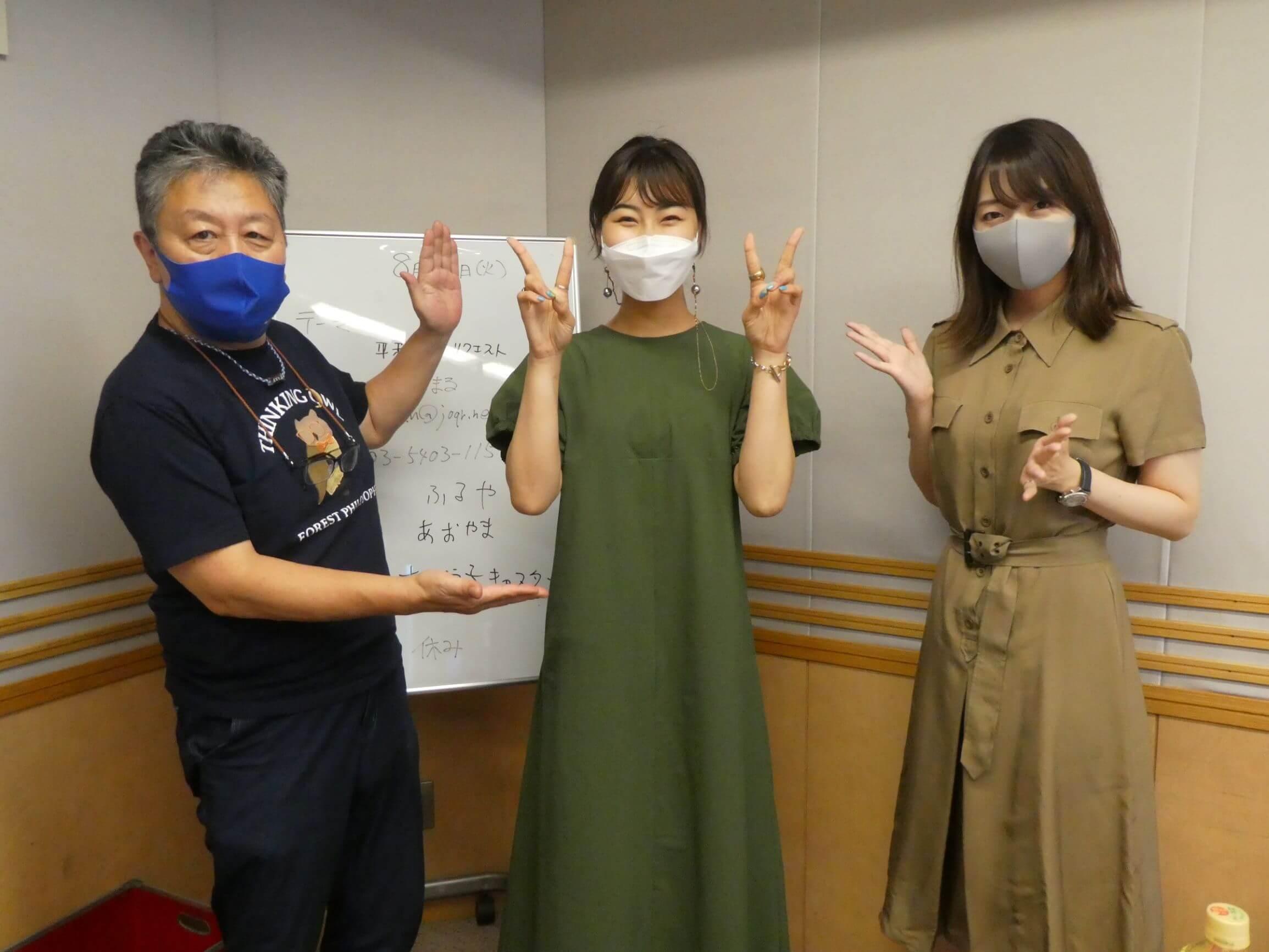 『くにまるジャパン極・極シアター』8月10日(火)のお客様:村上佳菜子さん