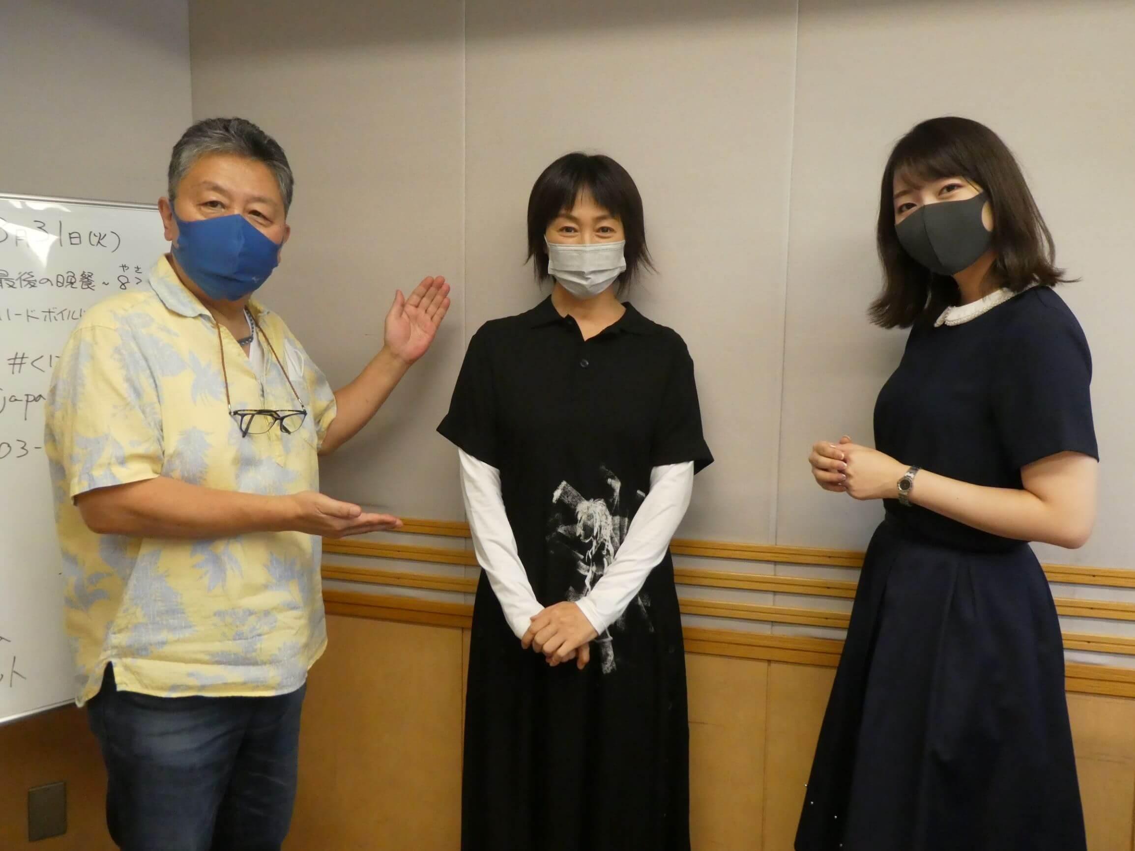 『くにまるジャパン極・極シアター』8月31日(火)のお客様:高島礼子さん