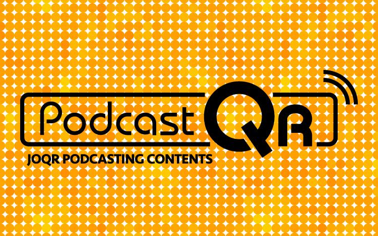PodcastQRのページはこちらから!
