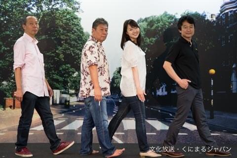 くにまるジャパン探訪 『ロックスターの展覧会』