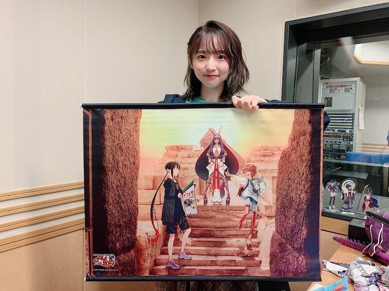【Fate/Grand Order カルデア・ラジオ局 Plus】超!A&G+版 第126回 放送レポート