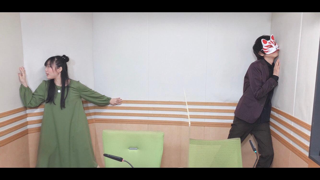【伊東歌詞太郎のTHE CATCH】#31 放送後記