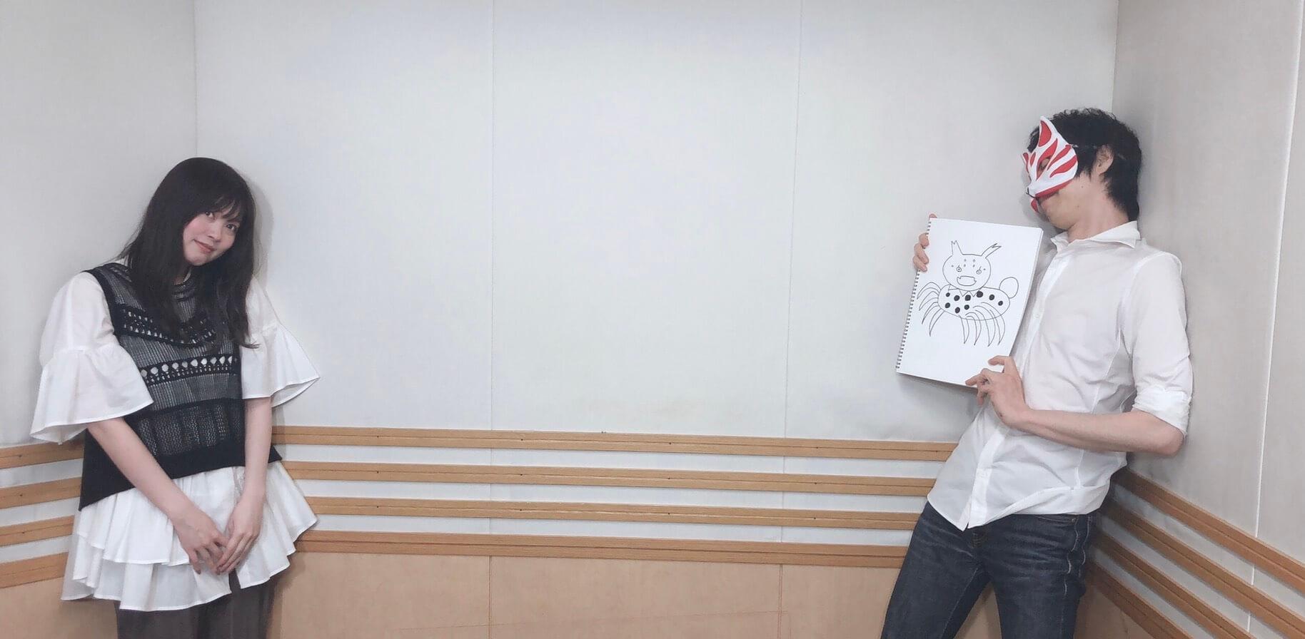 【伊東歌詞太郎のTHE CATCH】#32 放送後記