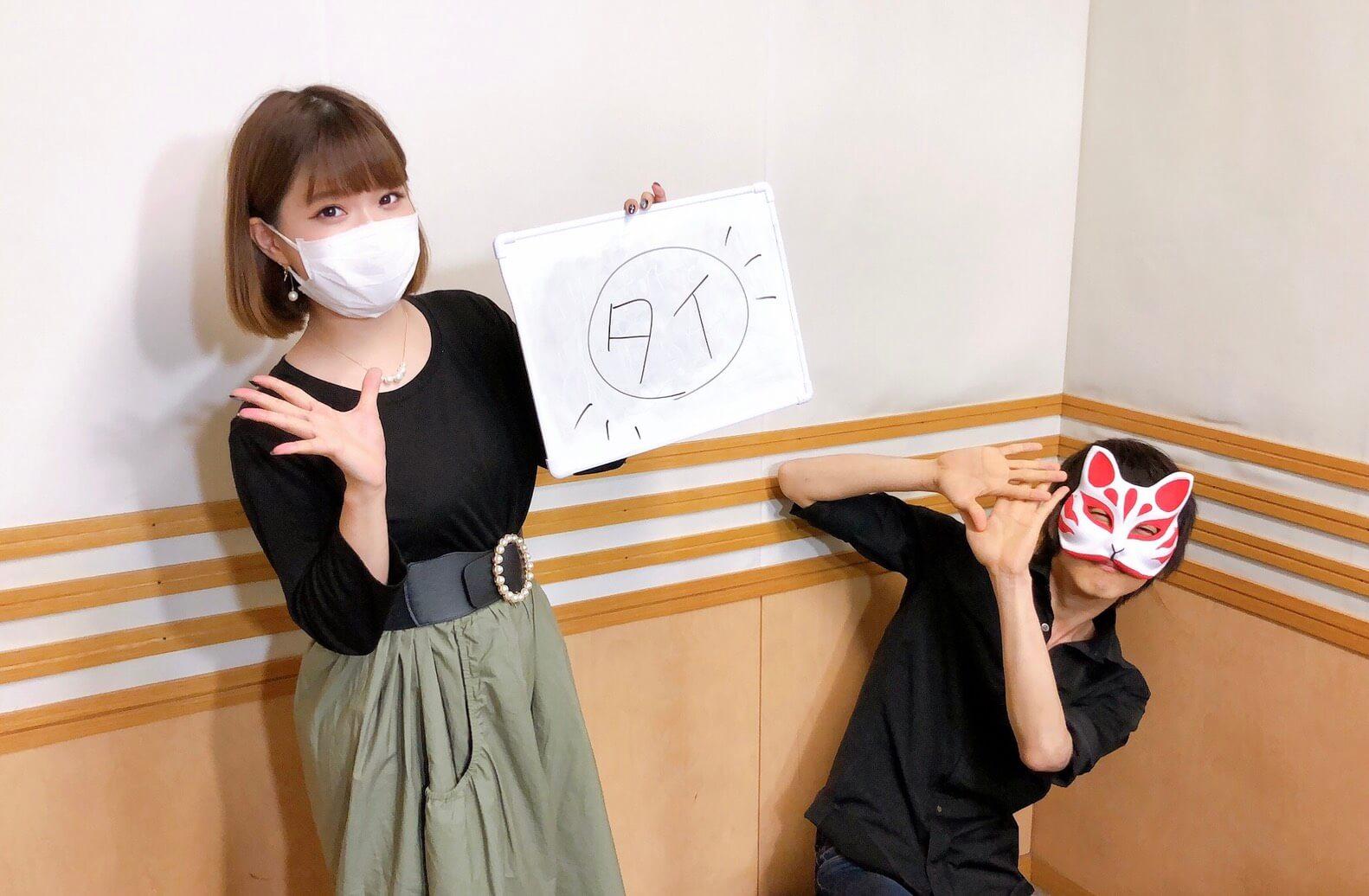 【伊東歌詞太郎のTHE CATCH】#53 放送後記