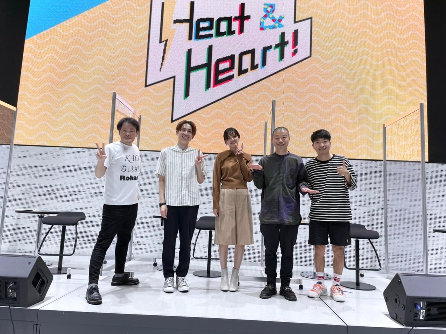 10月24日の放送は公開録音イベントの様子をお届け!お笑いコンビ・アキナのおふたりをゲストにエキサイティングトーク!『アインシュタイン・山崎紘菜 Heat & Heart!』