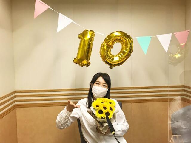 """菊池桃子のライオンミュージックサタデー 7月31日は""""祝10周年!10にまつわる歌コレクション""""でした!"""