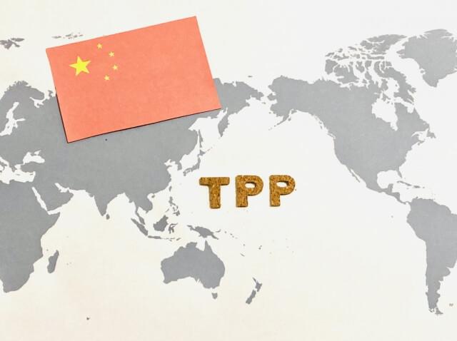 中国のTPP加盟申請 その本気度は?思惑は?なぜこのタイミング? ~9月21日「おはよう寺ちゃん」