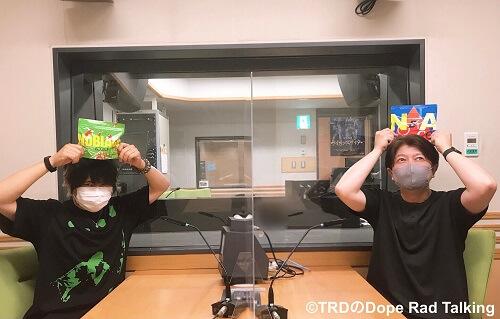 小野大輔がナレーションを務める、ノビエースの<br>新CM動画が公開!!! 「TRDのDope Rad Talking」