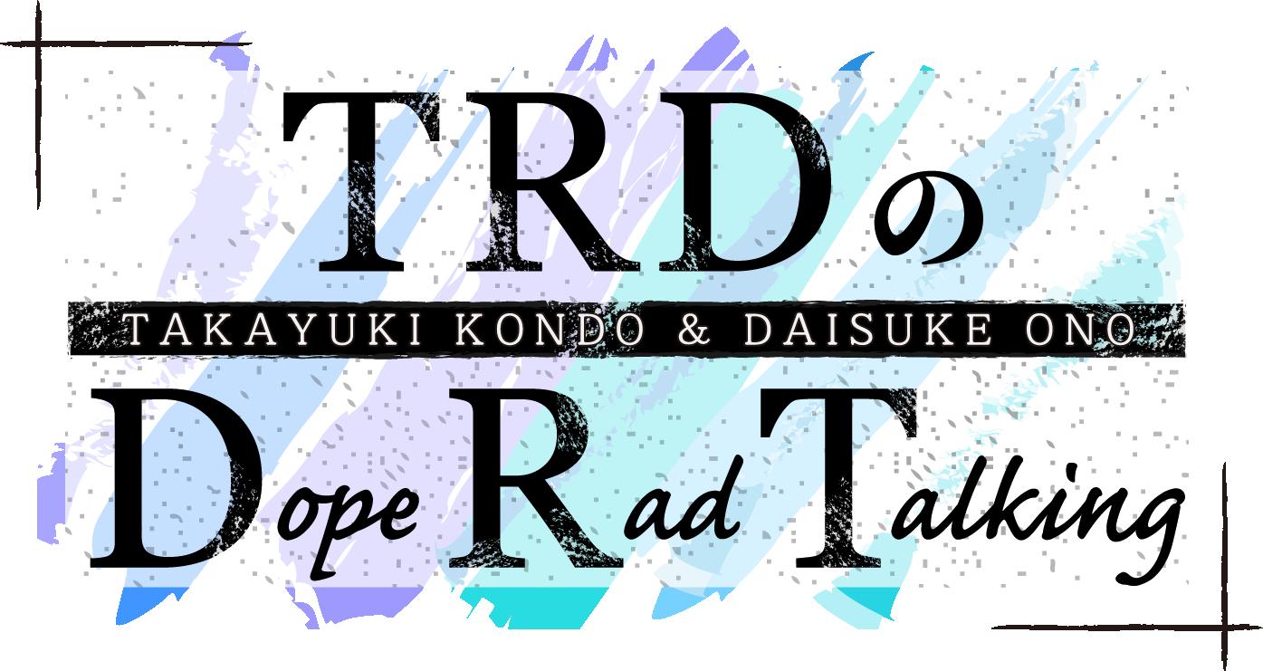 近藤孝行&小野大輔のユニット・TRDのラジオ番組がスタート!!!