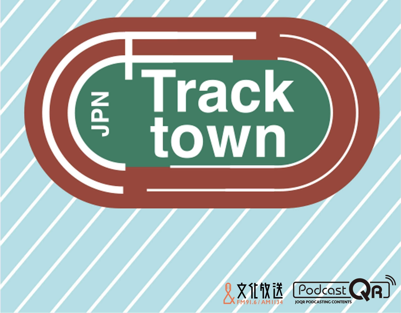 アスリートは怖がらずにもっとSNSを使ってみよう~PodcastQR「Track Town JPN」