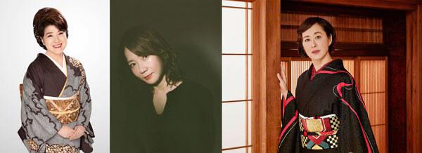 『走れ!歌謡曲』YouTube LIVEで番組公開録音!ゲストに川中美幸、香西かおり、城之内早苗