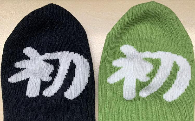 竹達・沼倉の初ラジ!