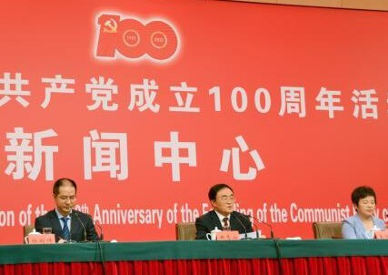 吉崎達彦氏「中国共産党創建100年の記念式典が迫る今、中国は今後どう変わるのか?」6月29日「くにまるジャパン極」