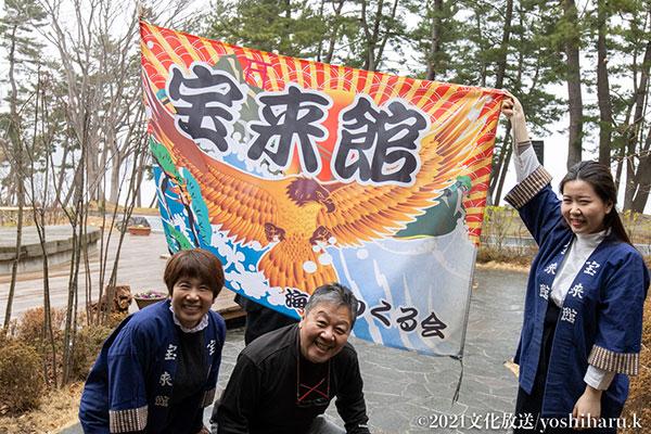 『くにまるジャパン 極』震災特集「拝啓 野村くにまる様 東日本大震災からの10年とわたし」