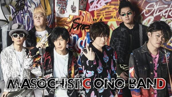 MOB無観客トークライブBD&DVD本日3月26日発売!アニメイト店頭、A&Gショップにて発売中!