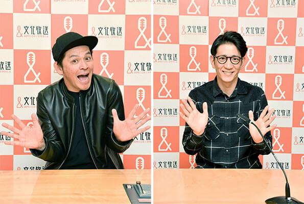 『ナニモノ!』ラジオ初タッグ!岡田圭右(ますだおかだ)&柴田英嗣(アンタッチャブル)
