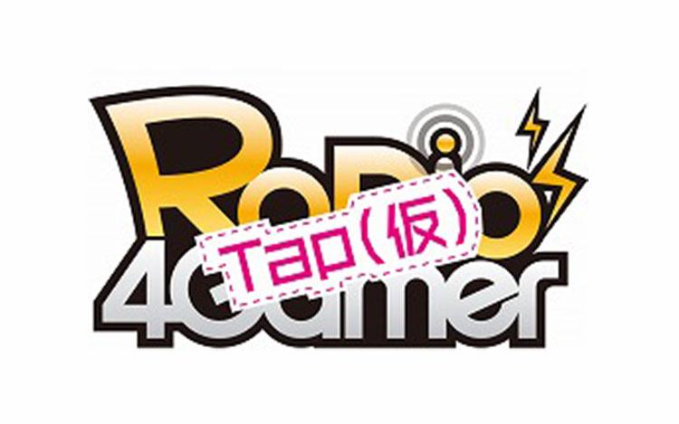 RADIO4Gamer TAP(仮)