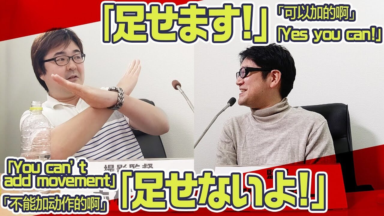 「動きは後から足せます」「足せないよ!」アニメ現場のミステリー – ザツダン #04