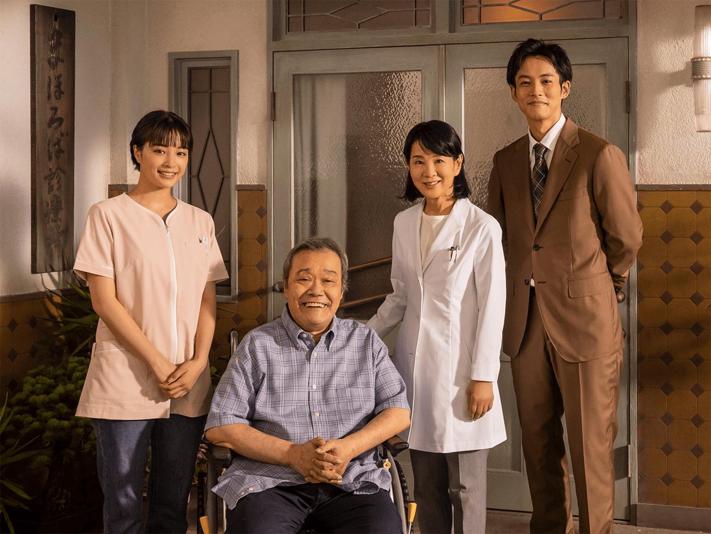 5/17(月)のワンダーユーマンは、映画『いのちの停車場』特集!