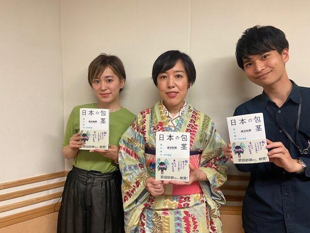 5/24(月)のワンダーユーマンは、話題の著書『日本の包茎』を出版された澁谷知美さんがゲスト!