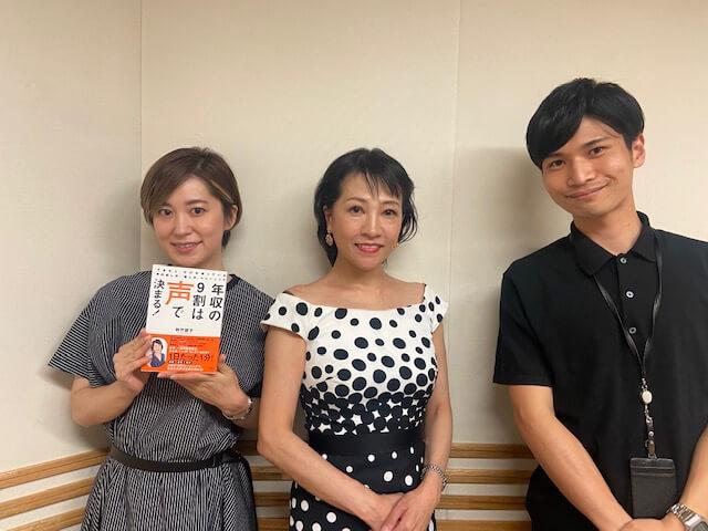 ボイストレーナーの秋竹朋子さんが登場!【8/16(月) ワンダーユーマン】