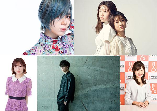 新番『ヴァイナル・ミュージック~歌謡曲2.0~』703号室、豊田萌絵らがパーソナリティに